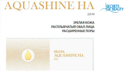 Aquashine HA