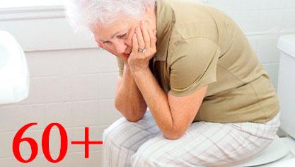 Интервью врача о недержании мочи у женщин старше 60 лет