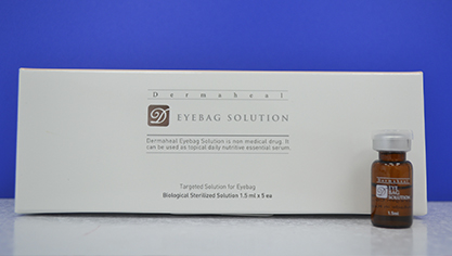 Инъекции dermaheal eyebag solution
