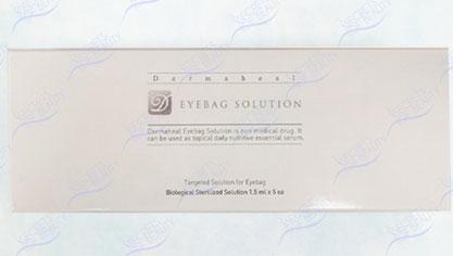 интервью по препарату Dermaheal Eyebag Solution